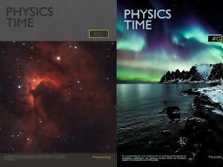 Φωτογραφία για Οσοι επιθυμούν μπορούν να δημοσιεύσουν στον περιοδικό Physics Time