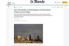 Μετά τη Liberation, και η Le Monde μιλά για