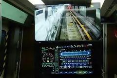 Η Κίνα δοκίμασε με επιτυχία αυτόνομο σύστημα λειτουργίας τρένων