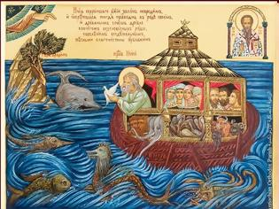 Φωτογραφία για Η εποχή μας είναι παρόμοια με την εποχή του Νώε(Όσιος Νεκτάριος της Όπτινα)