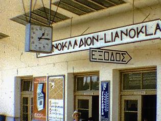 Φωτογραφία για Ο Σιδηροδρομικός Σταθμός Λειανοκλαδίου το 1965. Βίντεο.
