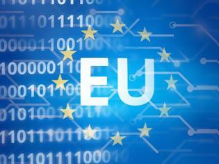 Φωτογραφία για 11 εκατ. ευρώ για την ενίσχυση των ικανοτήτων και της συνεργασίας στην κυβερνοασφάλεια