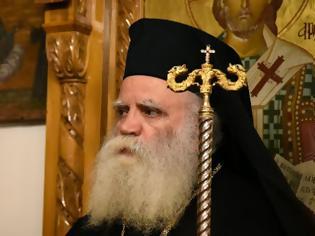 Φωτογραφία για Επιστολή Μητροπολίτου Κυθήρων Σεραφείμ προς τη Σύνοδο
