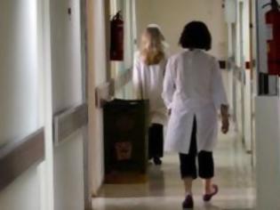 Φωτογραφία για Επαγγελματίες υγείας: Τα αρνητικά συναισθήματα που τους προκαλεί η πανδημία