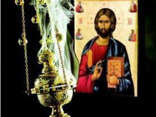 Φωτογραφία για Ευχές της Εκκλησίας μας: Εὐχὴ εἰς πᾶν εἶδος ἀσθενείας