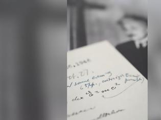 Φωτογραφία για Σε δημοπρασία επιστολή του Einstein