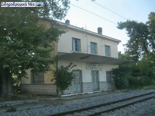 Φωτογραφία για Παλιός σιδηροδρομικός σταθμός Αιγινίου - Κολινδρού. Βίντεο.