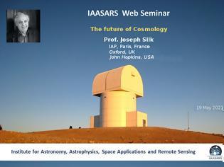 Φωτογραφία για Σεμινάριο με τον καθηγητή Silk  The future of Cosmology