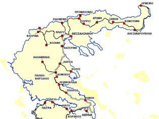 Φωτογραφία για Καινοτόμες προτάσεις για το σιδηροδρομικό δίκτυο της Δυτικής Μακεδονίας.