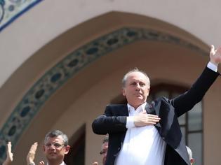 Φωτογραφία για Μουχαρέμ Ιντζέ: Νέο κόμμα από τον αντίπαλο του Ερντογάν το 2018
