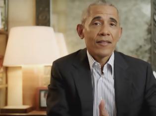 Φωτογραφία για Ομπάμα: Τι απάντησε ο πρώην πρόεδρος για τη συνεργασία ΗΠΑ... εξωγήινων