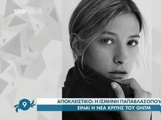 Φωτογραφία για Επίσημο! Η Ισμήνη Παπαβλασοπούλου θα είναι η αντικαταστάτρια της Βίκυς Καγιά