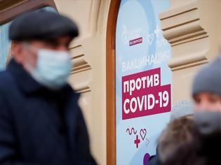 Φωτογραφία για Κοροναϊός - Ρωσία: Παρά την θνητότητα οι πολίτες αρνούνται να εμβολιαστούν