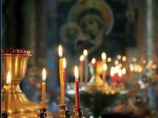 Φωτογραφία για Ευχές της Εκκλησίας μας: Ευχή για απαλλαγή από την κατάθλιψη και τα ποικίλα ψυχικά νοσήματα