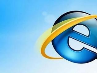 Φωτογραφία για Microsoft: «Τίτλοι τέλους» για τον Internet Explorer από τον Ιούνιο 2022