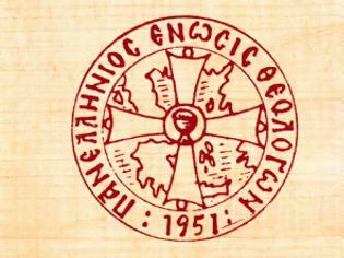 Φωτογραφία για Επιστολή της ΠΕΘ προς την Υπουργό Παιδείας για τις αναθέσεις μαθημάτων στους Θεολόγους