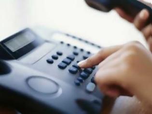 Φωτογραφία για Νέος Κανονισμός Γενικών Αδειών της ΕΕΤΤ: ΑΛΛΑΓΕΣ στα συμβόλαια τηλεφωνίας – ίντερνετ