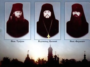 Φωτογραφία για Ο άθεος πολίστας της Ρωσίας, που έγινε μοναχός και μαρτύρησε στην Όπτινα