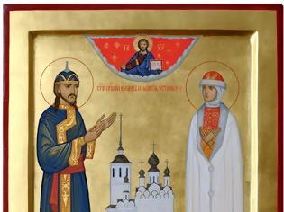 Φωτογραφία για Οι Όσιοι Ιωάννης και Μαρία του Ουστιούγκ(+29 Μαϊου)