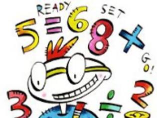Φωτογραφία για Μαθητικός Διαγωνισμός Παιχνίδι και μαθηματικά του περιοδικού Ο μικρός Ευκλείδης