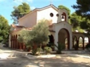 Φωτογραφία για Ανοικτή επιστολή Εκκλησιαστικής Σχολής Κρήτης: «Πού πάμε;»