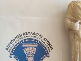 Φωτογραφία για Κορινθία: Προσπάθησε να πουλήσει άγαλμα της θεάς Υγείας και αρχαία νομίσματα αντί €80.000