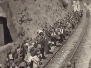 Φωτογραφία για Καρυά Φθιώτιδας: Η σιδηροδρομική παράκαμψη που έγινε με το αίμα Εβραίων από Θεσσαλονίκη (φωτογραφίες - video).