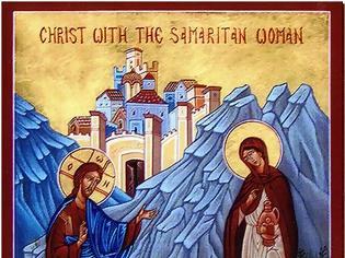 Φωτογραφία για Οι Πατέρες σχολιάζουν ως εξής την έκτη ώρα κατά την οποία πραγματοποιήθηκε η συνάντηση του Χριστού με τη Σαμαρείτιδα.