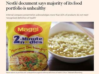 Φωτογραφία για Financial Τimes: Έγγραφο αποκαλύπτει πως τα περισσότερα προϊόντα στο χαρτοφυλάκιο της Nestle είναι ανθυγιεινά!