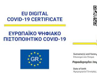 Φωτογραφία για Εκδίδεται από σήμερα το νέο Ευρωπαϊκό ψηφιακό πιστοποιητικό COVID-19