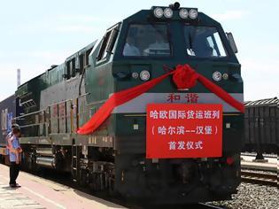 Φωτογραφία για Έφτασαν τα 1.000 τα εμπορευματικά τρένα από την Κίνα προς την Ευρώπη και την Κεντρική Ασία.