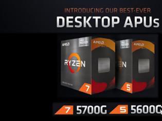 Φωτογραφία για Ryzen 5700G και 5600G  οι καλύτεροι APUs της AMD για προσιτά gaming PCs