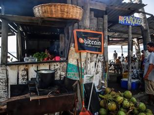 Φωτογραφία για Το Ελ Σαλβαδόρ γίνεται η πρώτη χώρα που υιοθετεί το Bitcoin ως επίσημο νόμισμα..