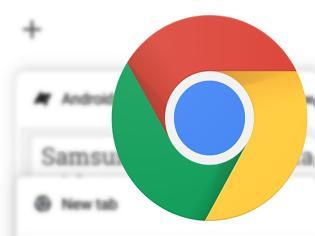 Φωτογραφία για Google Chrome: Τέλος τα επιβλαβή αρχεία και extensions: Έτσι ενεργοποιείς τα features