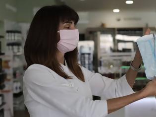 Φωτογραφία για Self test: Στις 19 Ιουνίου σταματά η δωρεάν διάθεση στα φαρμακεία