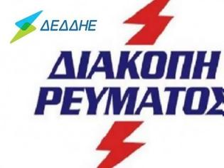 Φωτογραφία για Προγραμματισμένη διακοπή ρεύματος στην Δ.Ε. Αστακού.
