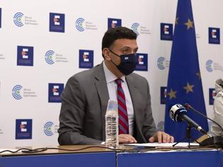 Φωτογραφία για Live: Η ενημέρωση από Κικίλια και Χαρδαλιά για τα νέα μέτρα
