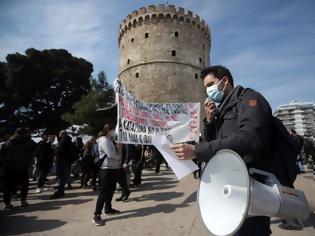Φωτογραφία για Γενική απεργία - Οι συγκεντρώσεις στη Θεσσαλονίκη