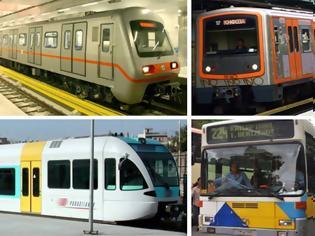 Φωτογραφία για Απεργία 10 Ιουνίου: Χειρόφρενο σε μετρό, ηλεκτρικό, τρένα, τραμ και τρόλεϊ – Πώς θα κινηθούν τα λεωφορεία