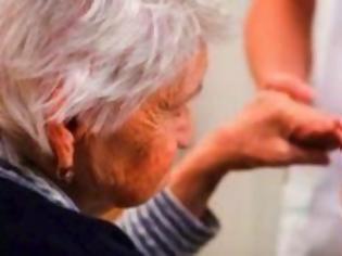 Φωτογραφία για Οι ηλικιωμένοι ανταποκρίνονται ασθενέστερα στο εμβόλιο του κορονοϊού