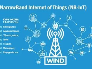 Φωτογραφία για H τεχνολογία NarrowBand Internet of Things (NB-IoT) στο δίκτυο