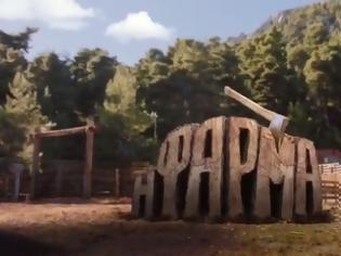 Φωτογραφία για Φάρμα: Συγκλονιστικό φινάλε για την πρώτη σεζόν - Αυτός είναι ο μεγάλος νικητής