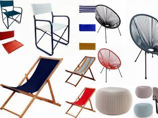 Φωτογραφία για 9 Επιλογές σε έπιπλα εξωτερικού χώρου για το φετινό καλοκαίρι