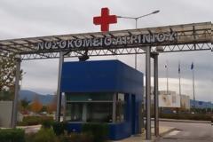 Αγρίνιο: «Μετανιώνω που τον πήγα στο σφαγείο» – Καταγγελίες σοκ από συγγενείς ασθενών