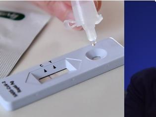 Φωτογραφία για Σκέρτσος: Από 1η Ιουλίου θα εξαιρεθούν από τα self tests οι εμβολιασμένοι- Τι είπε για «προνόμια»