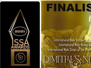Φωτογραφία για Δημήτρης Νέζης: International Singer-Songwriters Association - Στον τελικό με τρείς συμμετοχές