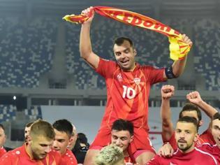 Φωτογραφία για Σκόπια: Ως Μακεδονία συμμετέχουν στο Euro - Αρνούνται την αλλαγή ονόματος στις φανέλες