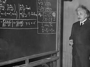 Φωτογραφία για Καταρρίφθηκε η Γενική Θεωρία της Σχετικότητας του Άλμπερτ Αϊνστάιν;