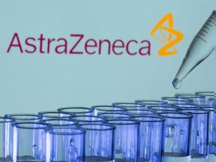 Φωτογραφία για Εμβόλιο AstraZeneca: Πού κατέληξε η επιτροπή για τους κάτω των 60. Οι 3 αποφάσεις