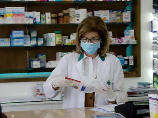 Φωτογραφία για Τέλος τα self test από τα φαρμακεία της Αττικής από 19 Ιουνίου - Τι ανακοίνωσε ο Σύλλογος